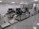 各类服装商标印刷机,全自动高精度丝印机