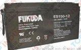 fukuda蓄電池船用系列