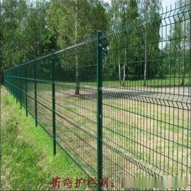 沃达供应种植园铁丝网围栏钢丝网围栏