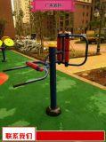 学校健身器材厂家现货 健身器材臂力器报价