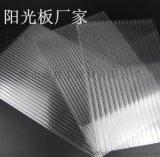 防滴露阳光板_全新料定制生产双层四层蜂窝