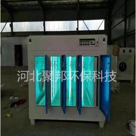 光解催化环保设备等离子净化器离子净化器
