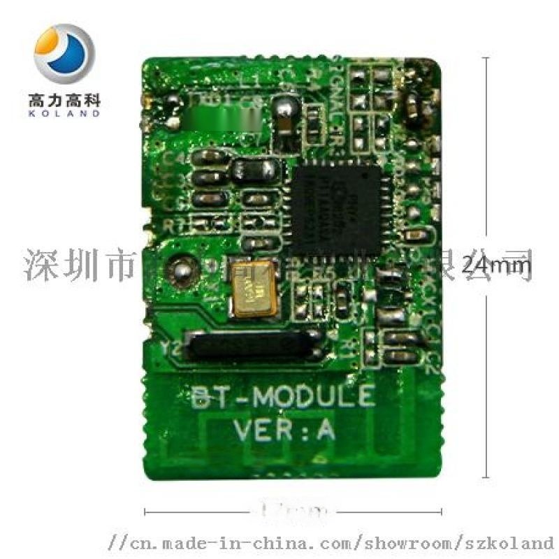 低功耗蓝牙模块 小尺寸mesh组网蓝牙5.0芯片 蓝牙5.0模块