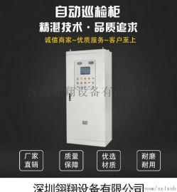 消防泵自动巡检控制柜3CF认证产品数字智能低压巡检