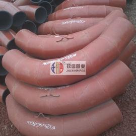 碳钢管复合内衬刚玉陶瓷/结构特点/技术服务/耐高温