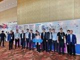 2020年新加坡亚太海事展览会