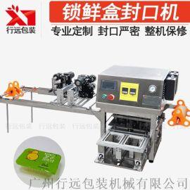 手压式封盒机,周黑鸭锁鲜盒封口机,锁鲜封膜机