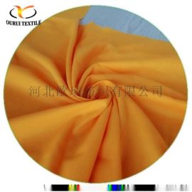春夏TC布涤棉服装面料印染布口袋布里布面料