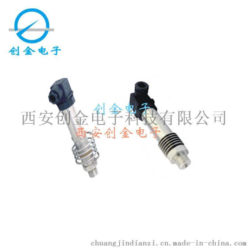 CYR2/PT301真空压力变送器输出0-5V供水设备压力传感器