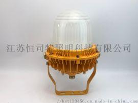 ZBFC8870 LED防爆平台灯