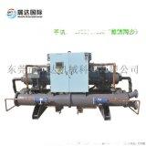 中央式冷水机 冷水主机 水冷冷水机 螺杆式水冷机