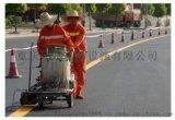 专业道路热熔标线施工公司重慶貴州