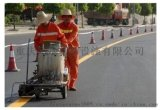 專業道路熱熔標線施工公司重慶貴州