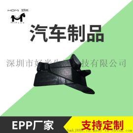 EPP汽车结构件 EPP汽车零部件定制厂家
