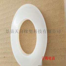 直销定制异形硅胶垫片防水防滑硅胶垫环保橡胶垫圈