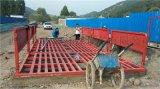 渭南工地洗车机 榆林工程洗车台 多少钱