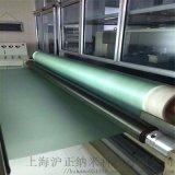 上海沪正自粘贴环保PVC隔热膜
