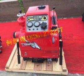 东发VC52ASEEXJIS手抬機动消防泵VC52