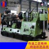 XY-44A岩心鑽機液壓水井鑽機