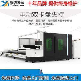 深圳金属板材切割机 管板一体激光切割机 钣金切割机