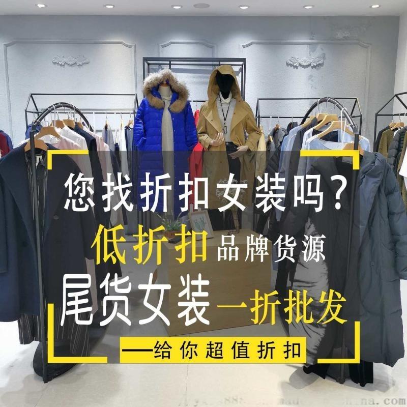 女裝馬夾她衣櫃快速品牌折扣店折扣品牌女裝雪紡衫真絲女裝品牌