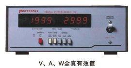功率表(Protronix 1201A)