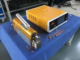 超声波封尾焊接机|铜管封切机|封口机|钢管封切机