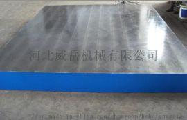 军工品质泊头源头直销铸铁T型槽平台