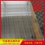 304波浪纹花纹不锈钢压花板 不锈钢彩色装饰板