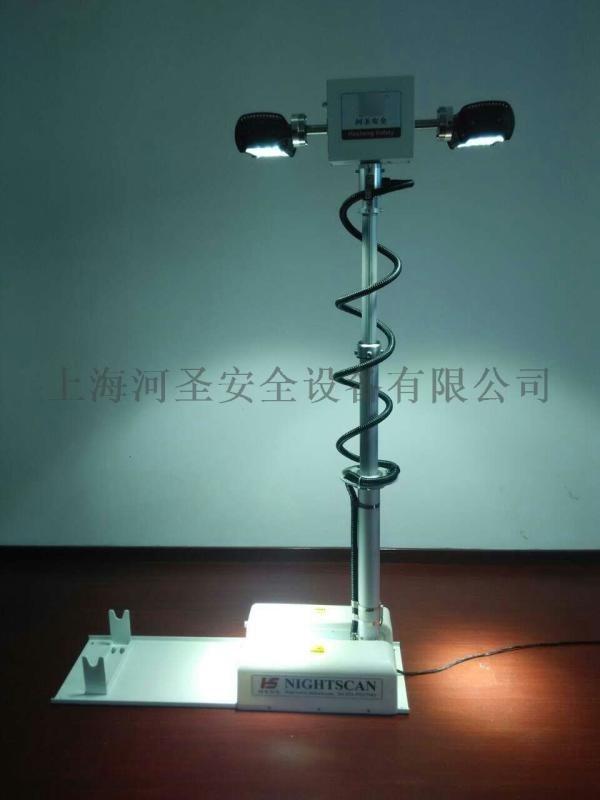 上海河聖 自動升降照明燈 夜間應急升降照明燈