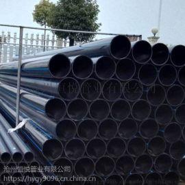 沧州pe给水管厂家全规格生产