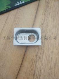 不锈钢锁芯模具,锁芯配件模具,拉伸模具
