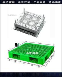 中国注塑模具订做 1512双面塑料地板模具