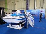 VR四人快艇VR船VR航海VR科普娛樂設備