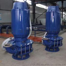贵州堤坝专用潜水围堰泵 微型耐磨渣浆泵生产基地