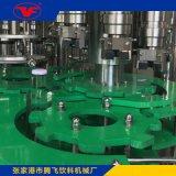 廠家直銷礦泉水灌裝生產線礦泉水灌裝機