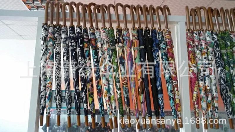 出口单创意精美印花伞 采用高密度轻薄面料制作伞面