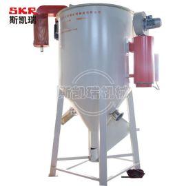 斯凯瑞1000公斤立式搅拌机 不锈钢提升式混料机  塑料颗粒拌料机