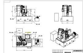 上海汽車門鉸鏈加工設備廠家直銷