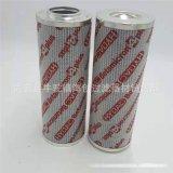 厂家直销 0500D010BN3HC液压油滤芯 廊坊滤芯 玻纤材质 油除杂质