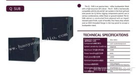 D&b QSUB 线性音箱 线阵系列音响 广州线阵音箱厂