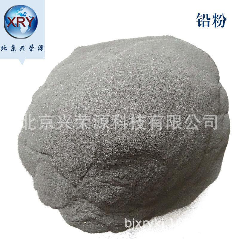99.9%X射线  铅粉300目防辐射焊料铅粉末