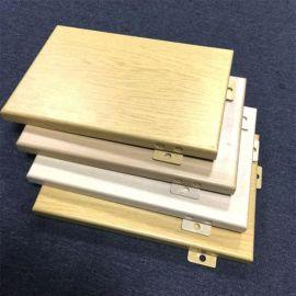 仿木紋鋁單板幕牆定做牆體氟碳鋁單板生產加工