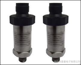 可替代S-10 进口压力传感器 可替代进口压力传感器 普量电子PT500-503 可替代WIKA