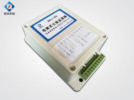 电离式火焰检测器标配电极0.5米 可非标定做 型号RXLJ-102