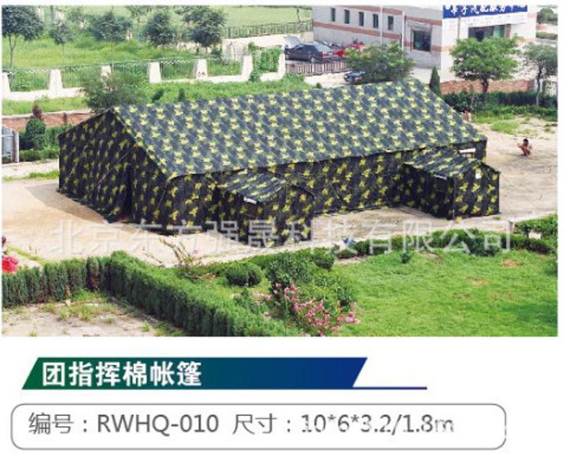 厂家供应过冬帐篷数码迷彩团指挥棉帐篷防水帆布牛津帆布迷彩帐篷