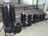 江淮ZSQ潜水矿浆泵,耐磨抽浆泵,河道清淤泵