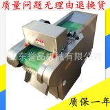 牛鞭花切花机多种电源规格可供用户选择切牛鞭花机器全不锈钢材料
