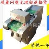 牛鞭花切花機多種電源規格可供用戶選擇切牛鞭花機器全不鏽鋼材料