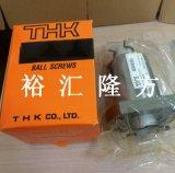 高清实拍 THK BTK4512V-5.3ZZ 精密螺母 BTK4512V 原装正品